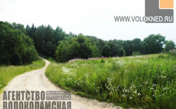 Участок 15 соток в тихой, красивой деревне Строково