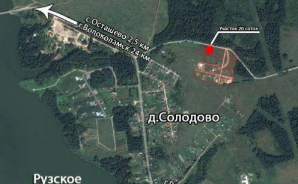 Участок 20 соток в деревне Солодово, рядом с Рузским вдхр