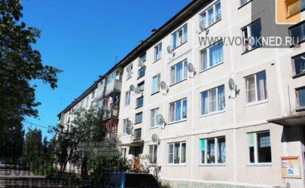 Однокомнатная квартира в Волоколамске.3-й этаж. Балкон.