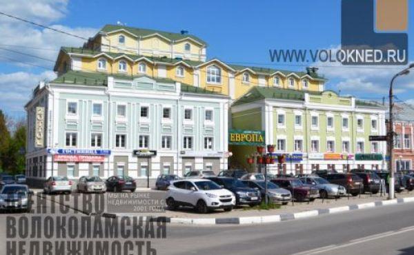Сдается в аренду помещение 45кв.м. в Волоколамске
