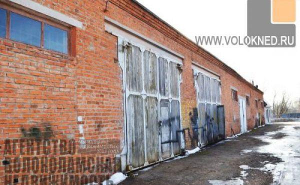 Аренда складских помещений в Волоколамске 75 и 85 кв.м.