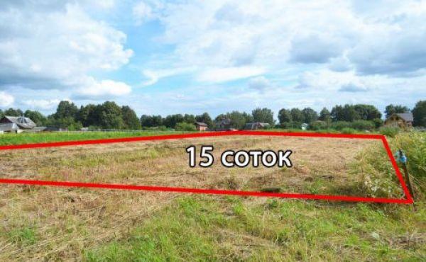 Участок в деревне Кашино (5км от Волоколамска)