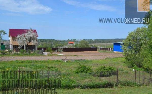 Участок в Волоколамске