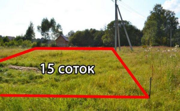 Участок в Бражниково (1 км до Рузского водохранилища)