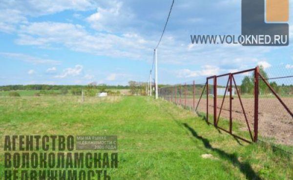 Участок 25 сот в селе Теряево Волоколамского района
