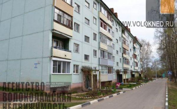 Квартира в Осташево