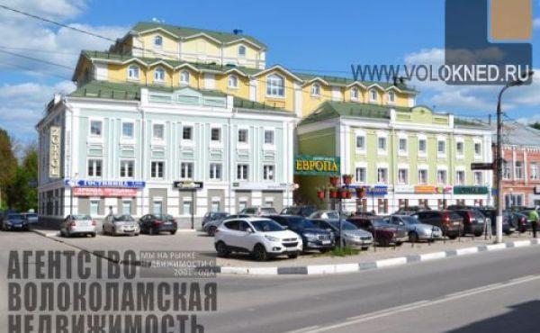 Аренда торгового помещения в центре Волоколамска