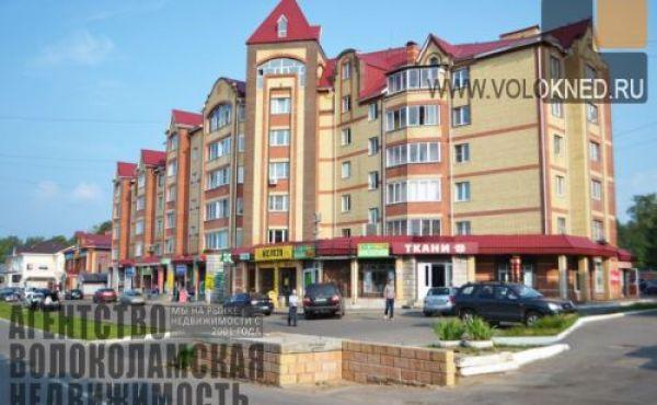 Просторная двухкомнатная квартира в центре Волоколамска