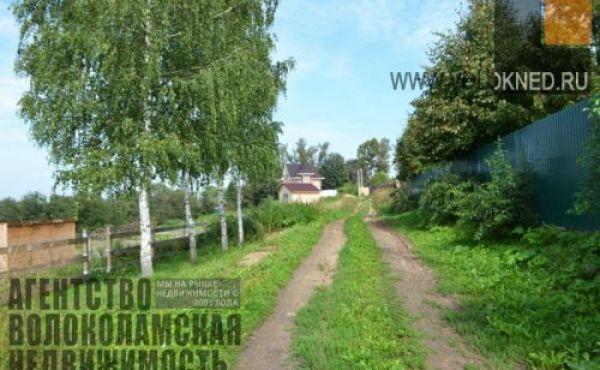 Участок 12сот с газом в Волоколамске