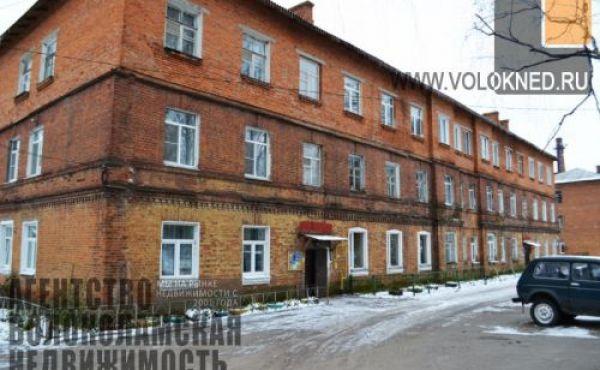 Продажа комнаты в Волоколамске