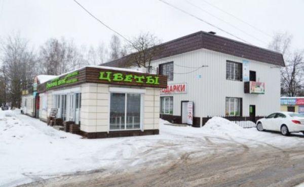 Аренда офисов от 9 до 50м в центре Волоколамска