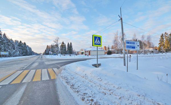 45 соток под строительство магазина на Волоколамском шоссе