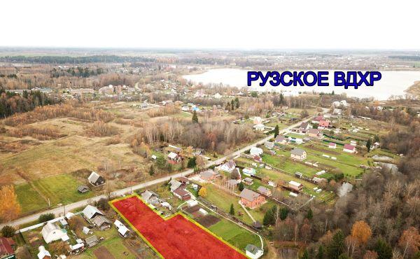 Участок 26 соток в д.Бражниково Волоколамского района(РУЗСКОЕ ВДХР 400м.)