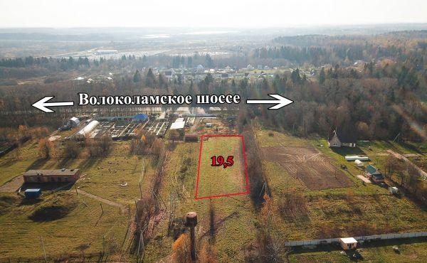 Земельный участок в деревне Гряды Волоколамского района
