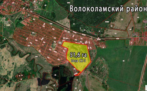 Участок 51,6 га сельхоз назначения в Волоколамском районе СХ-3